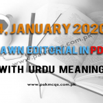 January 4th Dawn Editorial in PDF with Urdu Meanings