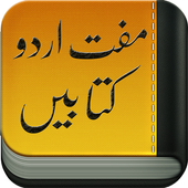 Urdu PDF BOOKS FREE