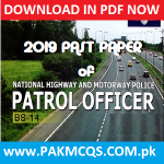 Download now Patrol Officer 2019 past paper in PDF