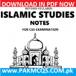 Download Now Islamic studies notes for CSS examination in PDF