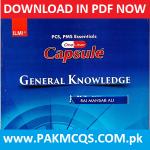 ILMI One Liner Capsule General Knowledge PCS,PMS By Rai Mansab Ali