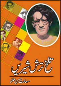 Talkh Tursh Sheerin by Saadat Hasan Manto