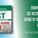 Download now FPSC SST Recruitment test guide by Dogar brothers in PDF