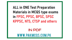ALL in One MCQS type tests material