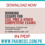Download Winning Essays by Mureed Hussain Jasra free PDF